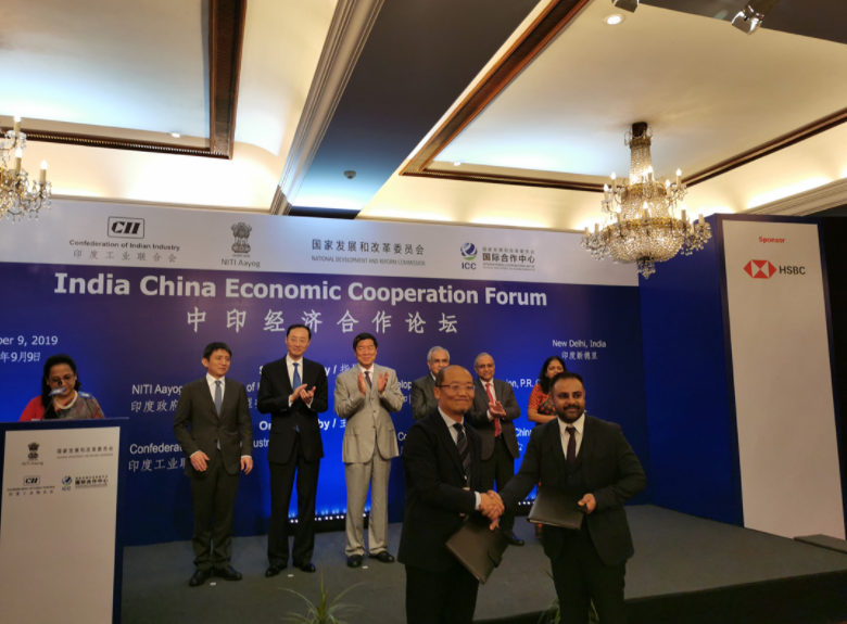 INCOM Unveiled the India China Economic Cooperation Forum