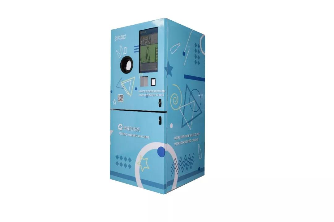 Smart Recycling Machine