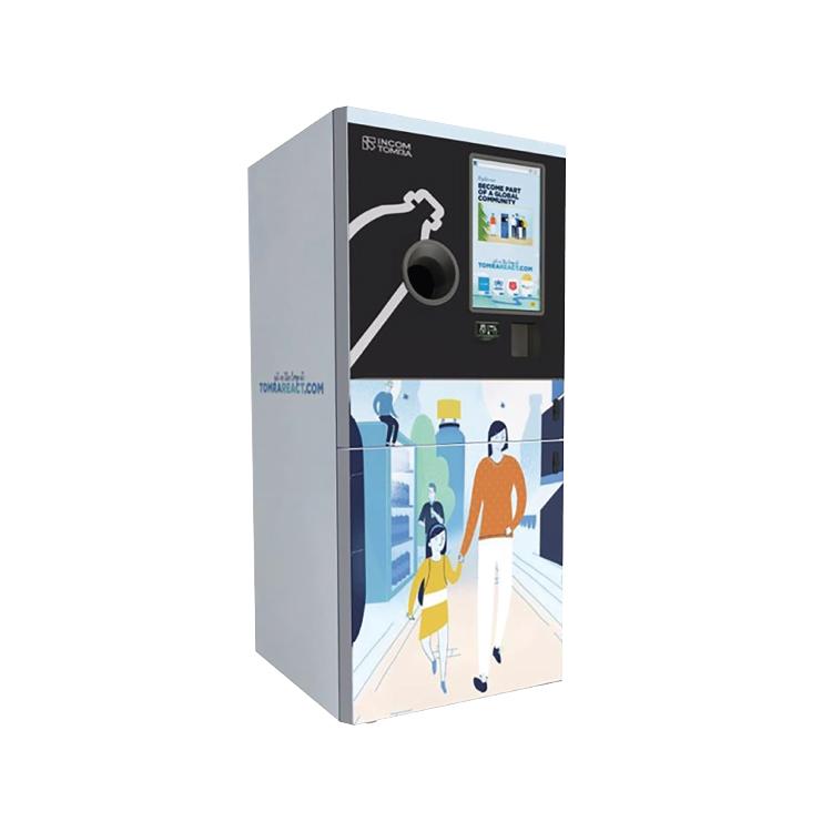Water Bottle Reverse Vending Machine
