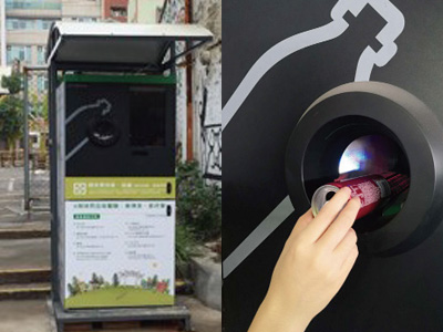Can Recycling Vending Machine