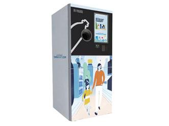 Recycling Vending Machine