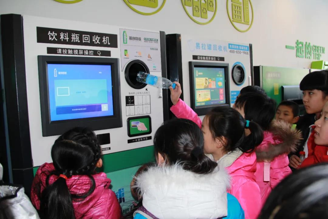 National Energy Conservation Promotion Week launched